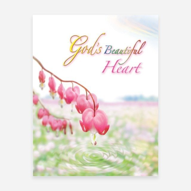 God's Beautiful Heart
