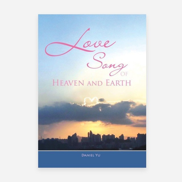 Love Song of Heaven and Earth