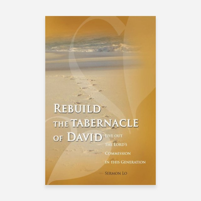 Rebuild The Tabernacle Of David