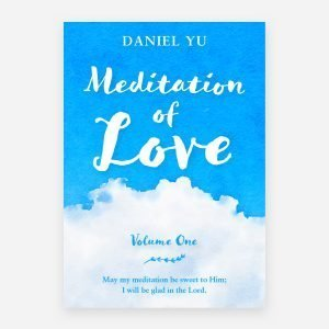 Meditation of Love (1) (ebook)