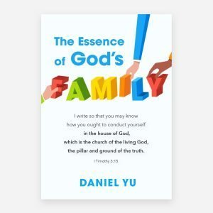 The Essence Of God's Family (ebook)