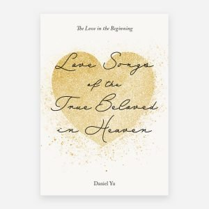 The Love in the Beginning – Love Songs of the True Beloved in Heaven (ebook)
